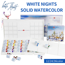 White Night 12/24/36 Colors Solid Water Color Paint Set For Artist Super Quality Watercolor Painting Pigment aquarela