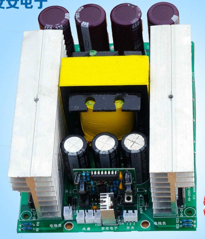 36V2500W высокочастотный передний модуль EE65 ядро инвертор усилитель пластина с несколькими параллельными и серийными соединениями