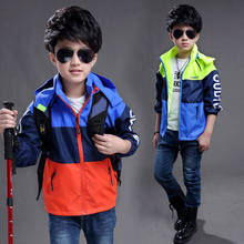 Children's clothing boy's jacket 2019 new autumn clothing big boy spring and autumn windbreaker spring sports casual jacket