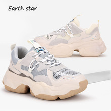 Купить с кэшбэком Casual Shoes Women Chunky Sneakers Platform Spring New Real Leather zapatos de mujer Ladies footware chaussures femme Patchwork