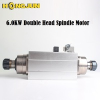 HONGJUN 6kw 18000rpm Double head high speed woodworking square air cooled CNC router spindle motor