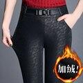 Сделать зимний более добавить шерсть кожаные штаны MS кружевные леггинсы носить высокие талии брюки большой ярдов брюки