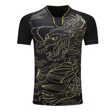 Darmowe drukowanie Chiny Dragon Team tenis stołowy koszula mężczyźni kobiety Quick Dry tenis stołowy trainning koszule pingpong koszulka sportowa tanie tanio NAiMAi Mężczyzn