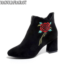 2017 осенне-зимние женские ботинки высокое качество однотонные замшевые с вышивкой женские ботильоны модные ботинки из искусственная кожа PU женская обувь H8