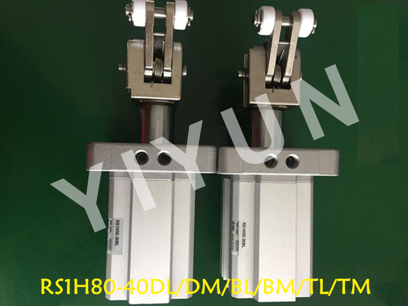SMC brand  SMC type Heavy duty stop cylinder RS1H80-40DL RS1H80-40DM RS1H80-40BL RS1H80-40BM RS1H80-40TL RS1H80-40TMSMC brand  SMC type Heavy duty stop cylinder RS1H80-40DL RS1H80-40DM RS1H80-40BL RS1H80-40BM RS1H80-40TL RS1H80-40TM
