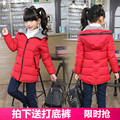 Girls Winter Cotton-padded Clothes Children Hooded Warm Coat Kids Students Jacket Long Down Zipper Jacket V-0270