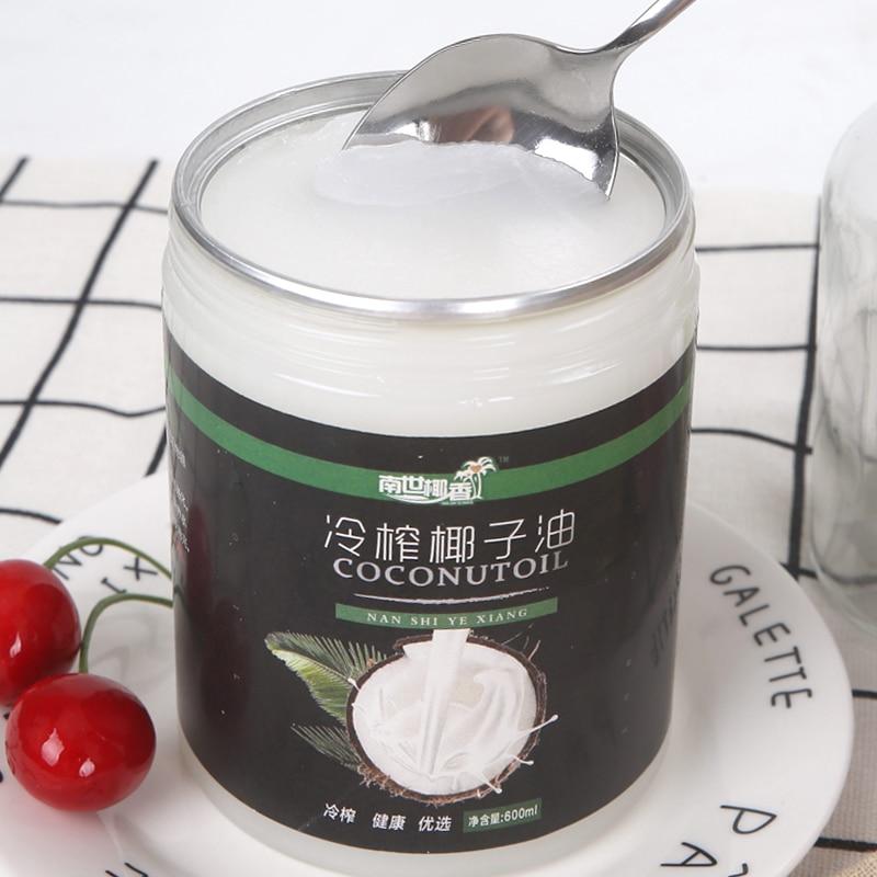 Hainan huile de noix de coco vierge pressée à froid comestible noix de coco pure naturelle huile de noix de coco fraîche soins de la peau dissolvant de soins capillaires