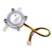"Water Flow Sensor 0.3 6L/min Switch Meter Flowmeter Counter Sensor Water Control 1/4"" 1.75MPa DIY Kit"