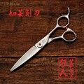 Профессиональный волос резка ножницы 6 дюймов 440C широкое лезвие протяжки салон парикмахерских парикмахерская ножницы