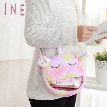 Unicorn Plush Crossbody Cosmetic Bag
