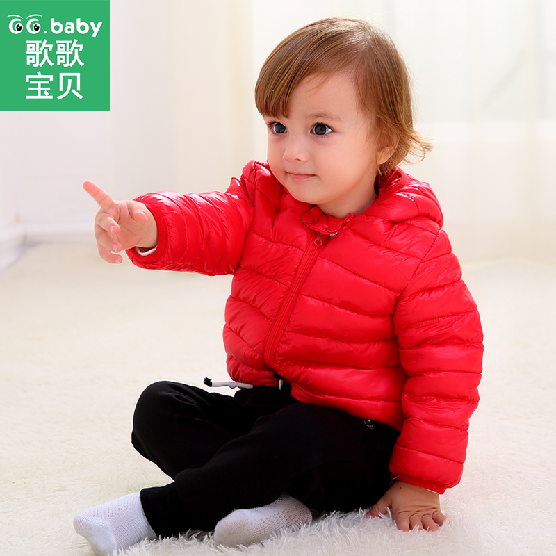 Hooded Warm Kids Winter Jackets For Girls Clothes Down Jacket Newborn Baby Boy Coat Zipper Snowsuit Children's Overalls Clothing casual 2016 winter jacket for boys warm jackets coats outerwears thick hooded down cotton jackets for children boy winter parkas