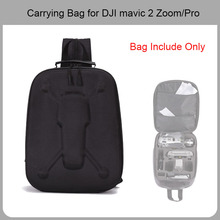 Mavic2 Shoulder Bag for DJI Mavic 2 Zoom / Maivc 2 Pro RC Drone Accessories Backpack Portable Travel Carrying Case недорого