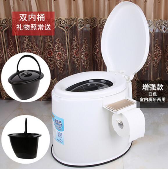 Für die alt Skidproof mobile toilette nachttopf nacht hocker ...