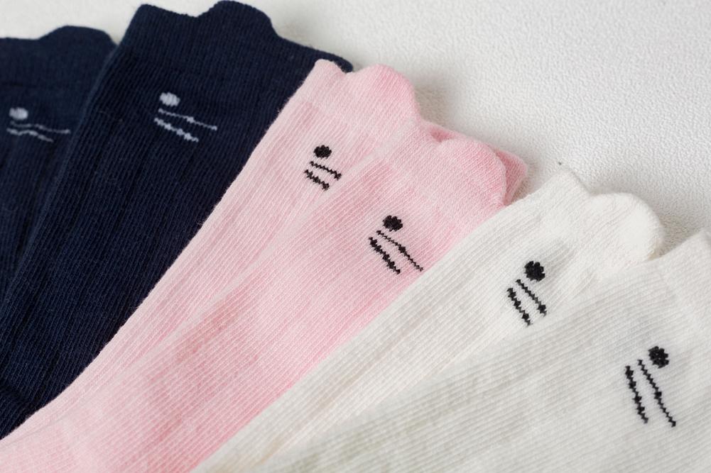 Cat Stockings for Children