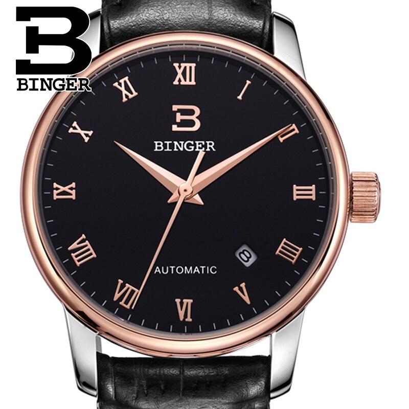 Switzerland watches men luxury brand18K gold Wristwatches BINGER business Mechanical Wristwatches leather strap B5005B 4