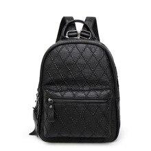 Новый первый слой кожи Lingge вышитые линии рюкзак Корейский прилив женская сумка производителей