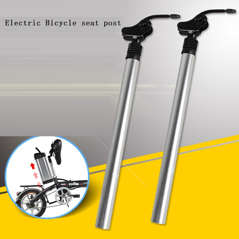 Electric Bicycle Seat Post 31.8mm 33.9mm Aluminum Alloy Shock absorption Seat Tube Folding Seat Pipe Electric Bike Accessories bicycle seatpost 31 8 580mm for brompton yr yt folding bike aluminum seat post 345g bike parts