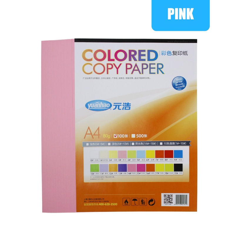 100 Sheet A4 Colorful Copy Paper 80G 20 Colors Can Choose for DIY Handmade Office 5
