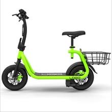 Складной самокат мини двойной дисковый тормоз электрический автомобиль одно место Электрический мотоцикл литиевая батарея 36 В Электрический велосипед