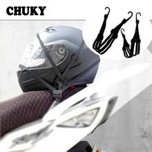 CHUKY Universal For Motorcycles Bike Gears Luggage Helmet Me