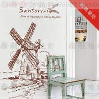 DCTAL Large windmill Wall Stickers, Windmill Wall Decal Mediterranean Style Home Decor Wall Stickers