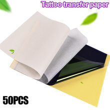 Hot 50Pcs Tattoo Masters Stencil Transfer Paper Hectograph Tattoo Supplies wyt77 tattoo copier black silver tattoo flash thermal transfer copier machine stencil maker for a4 paper printer hectograph supplies
