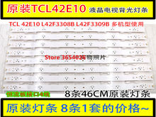 100% original novo 1 conjunto = 8 pces led barra de luz para tcl 42e10 backlight BD420E32-0601A/0601b-01 4c-lb420t-hq2a/hq2b