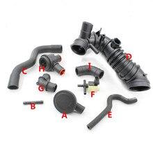 1 шт. для VW Passat B5 A4 A6 Skoda Superb 1,8 T турбо нагнетательная труба вентиляционный шланг выхлопные трубы в сборе 058 133 356 л