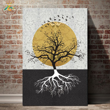 Abstract Money Tree Landscape Wall Art Poster and Print Canvas Painting Decorative Picture Scroll Pop Prints