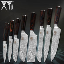 XYj Beauty Pattern Stainless Steel Knife 7cr17 Blade Color Wood Handle Kitchen Knives 8 Piece Set
