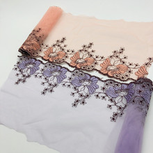 1Yard Lace ribbon Tulle Elastic Stretch Trim Embroidered 17cm Wide Trimming Sewing DIY Clothes Headband Bra Trims Lace Fabric scallop trim embroidered lace overlay bra
