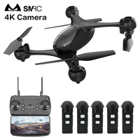 SMRC M6 4K Video RC Drone HD Gimbal Double Cameras WIFI FPV Quadcopter App Hovering Gravity Object Tracking Mode Extra Batteries