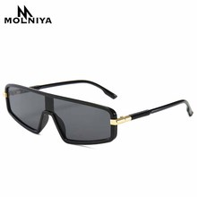 MOLNIYA Square Siamese Sunglasses Men Women Big Frame Sun Glasses Brand Design Gradient Lens Eyeglasses UV400 Goggle