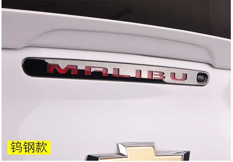 FOR 2013 2014 2015 2016 CHEVROLET MALIBU TAIL LIGHTS BRAKE STOP LAMP TRIM COVER STICKER CAR STYLING|Car Stickers| |  - title=