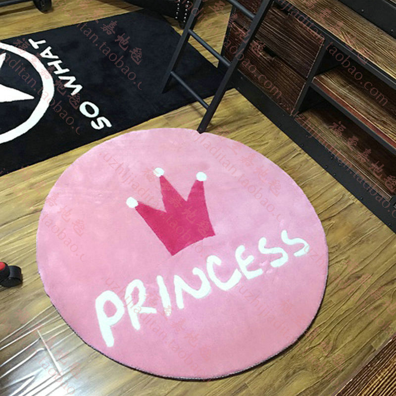 Children Room Princess Crown Round Pink Carpet Coffee Table Bedroom Bedside  Bed Rug Cushion Basket Computer