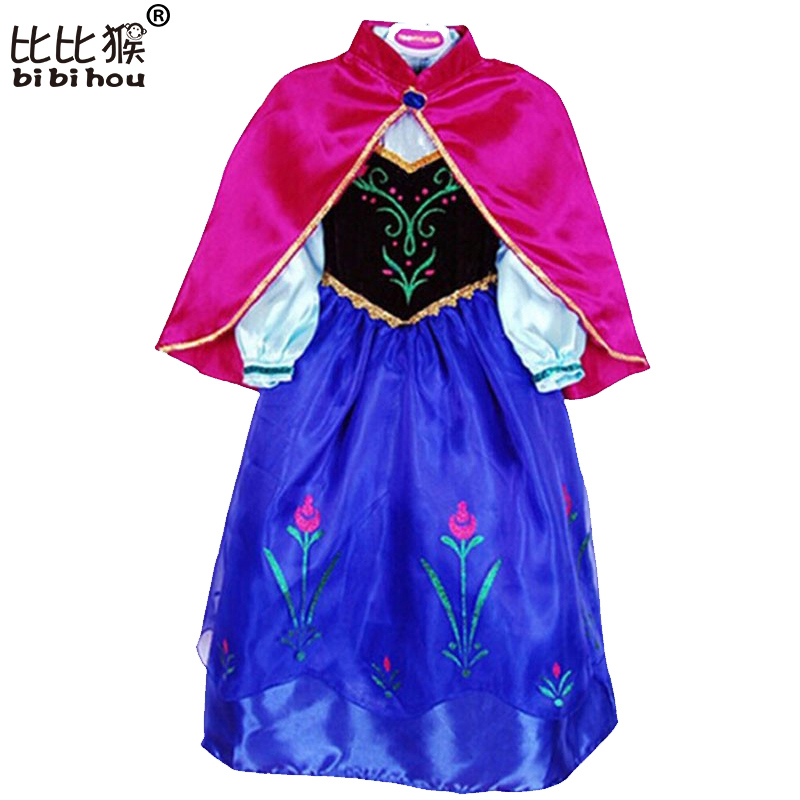 Girls Dress Summer COS costume princess Dress for Kids dress for girls Party  dress with cape Dress Costumes Cosplay 1