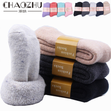 2018 New 14 Colors Men Women Wool Socks Thicken Around 90G/77G Snow Cold resistance minus 30 degrees Warm 3 Pairs