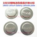 18650 Lithium Battery Accessories 18650 Lithium Batteries Laser Seal Film 18650 Lithium Battery Cathode Film Group