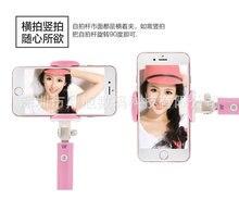 2017 Мини Женщины Девушка Проводной Selfie Стик Для Android iPhone 6 5 Samsung Xiaomi Телефон Монопод Selfie Пало Палочки Штатив держатель