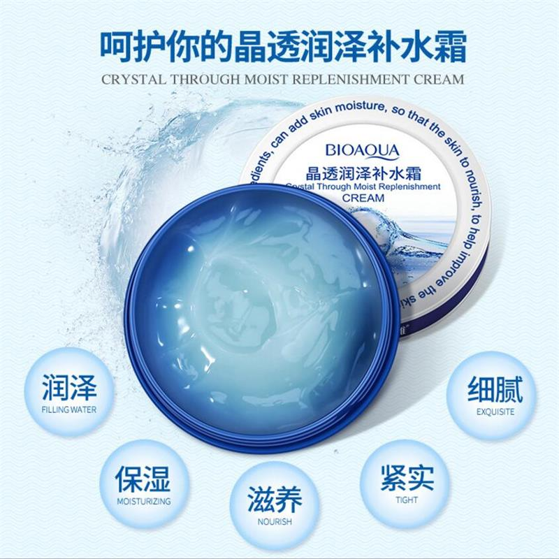 BIOAQUA Hyaluronic Acid Facial Day Cream Deep Moisturizing Whitening Filling Water Anti Wrinkle Lift Firming Esseence Skin Care 1