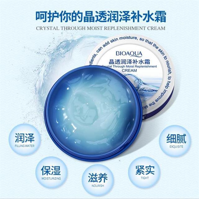 BIOAQUA Hyaluronic Acid Facial Day Cream Deep Moisturizing Whitening Filling Water Anti Wrinkle Lift Firming Esseence Skin Care