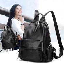 Brand 2019 New Women Backpack High Quality Youth Leather Backpacks for Teenage Girls Female School Shoulder Bag Bagpack mochila цена 2017
