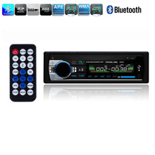 12V Bluetooth Car Stereo FM Radio MP3 Audio Player Charger USB/SD/AUX Car Electronics Subwoofer In-Dash 1 DIN Aux Input Receiver(China)
