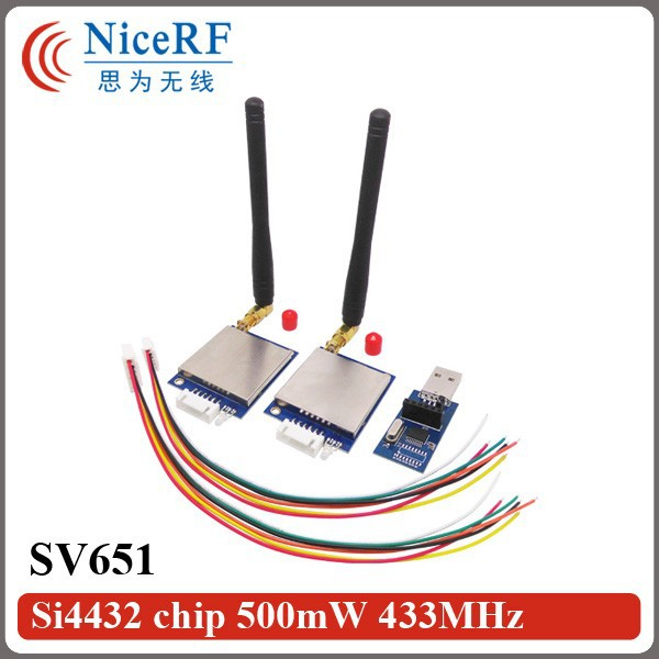 SV651-Si4432 chip 500mW 433MHz