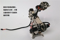 Новый Дизайн металла 6DOF Abb рука робота модель промышленного робота 6 servo алюминиевый сплав SINONING SNAM1100