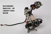 Nuevo Diseño 6DOF Abb robot brazo robot industrial modelo de robot de seis ejes