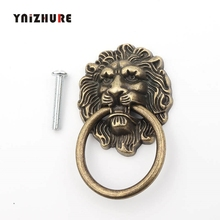 1 ud. Tirador de puerta de muebles con cabeza de león Vintage, tirador de puerta de armario de aleación de Zinc, tiradores de cajón de tocador