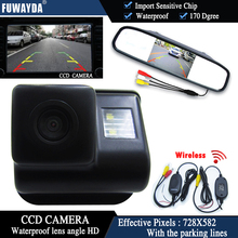 FUWAYDA Wireless Color CCD Chip Car Rear View Camera for Mazda 6 Mazda 3 CX-7 CX-9 + 4.3 Inch rearview Mirror Monitor Waterproof