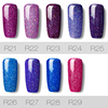 ROSALIND Nails Gel Polish Lucky Hybrid Varnish Set rainbow 7ML Semi Permanent Primer Base for Nail Art Poly UV Gel Nail Polish 3
