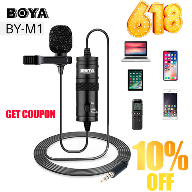 Microphone BOYA BY-M1 6m Clip-on Lavalier Mini Audio 3.5mm Collar Condenser Lapel Mic For Recording  Canon / IPhone DSLR Cameras(China)